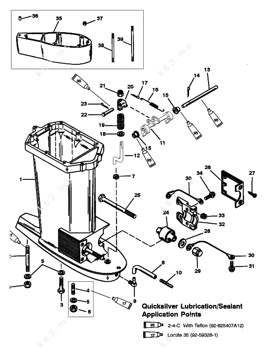 Motor Parts Outboard Motor Parts Mercury