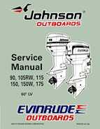 150HP 1997 J150EXEU Johnson outboard motor Service Manual