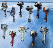 honda bf20 bf2a outboard motors manual 13 95 rh lak 12 org 7.5 Honda 4 Stroke Outboard honda b75 outboard service manual